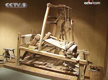 weaver machine