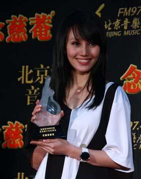 "Singer-actress Yuan Quan poses with her award trophy at the backstage of the Beijing Pop Music Awards on January 11, 2009. Her song ""Mu Jin Hua"" was named a ""golden hit of 2008"". [Photo: ent.sina.com.cn]"