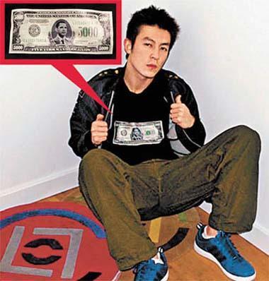 熟女视频asex_edison chen sports his fashion brand clot\'s latest collection.