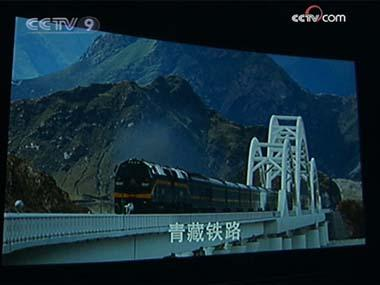 The film illustrates the fact that Tibet is an inseparable part of China.