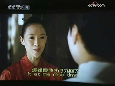 """FourteenmoviesfromChina,including""""ForeverEnthralled""""and""""YipMan""""willbescreenedatthefestival."""