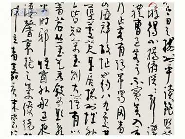 WangMinji'sworkshavebeencollectedbymanycelebrities,includingtheformerUSPresidentBillClinton.