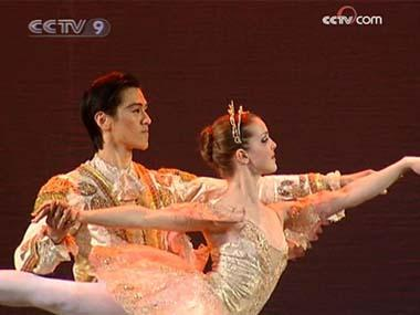 The Canada Youth Ballet Company launched its China tour on Monday night.