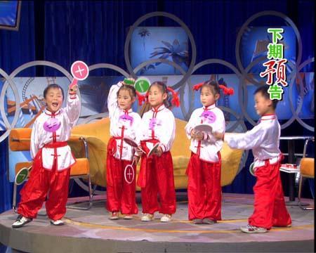 王翠英决定把五胞胎送到离家数百公里之外的北京上