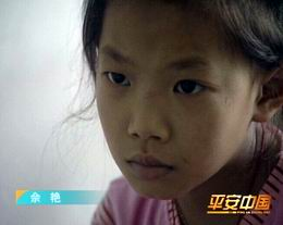 我来过,我很乖 (Wǒ lái guò, wǒ hěn guāi) - Con đã từng đi qua cuộc đời này! Và con rất ngoan - Xa Diễm - cậu chuyện khiến 1 tỷ người rơi lệ!