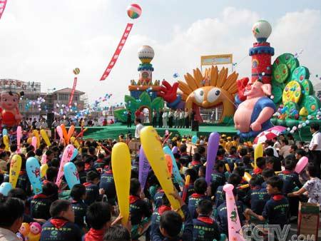 中视·动画城主题公园2005春节朝阳国际风情节
