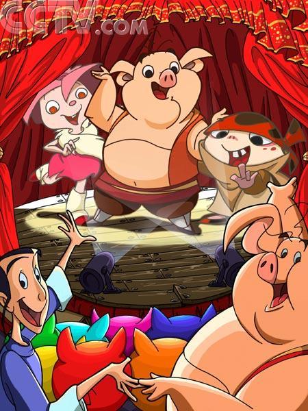 天上掉下个猪八戒图片