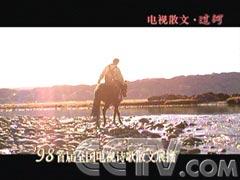 《过河》的教学要点(原创) - 三槐堂 - 三槐堂教育博客