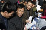 09/03/12 Voices and Votes: Rural China´s economic challenges