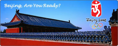 Beijing, Are U Ready?