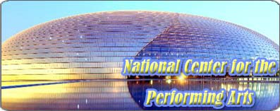 National Center for the Performing Arts