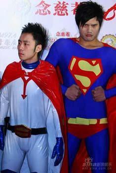 Chinese Backstreet Boys, good at funny show