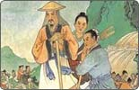 1. Yu the Great and the Regulation of the Floodwaters
