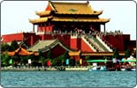 3. The Ups and Downs of Kaifeng
