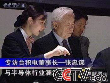 com-台湾频道-海峡两岸