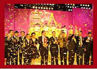 "<b><font color=0C762F size=3>2006年度""三农人物""颁奖典礼</font></b>"