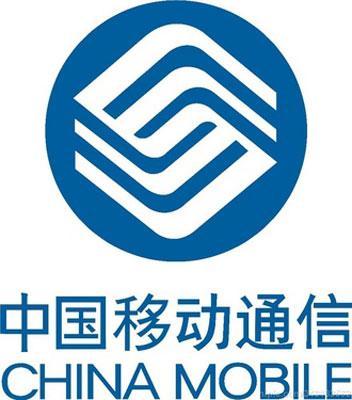 Chine : perspectives du marché de la téléphonie mobile