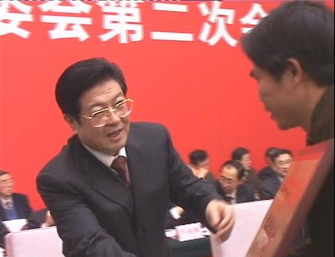 """王兆国等领导同志为""""科普惠农兴村计划""""获奖代表颁奖"""