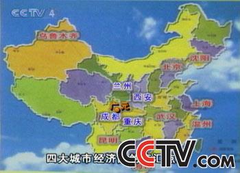 从广元乘飞机出发,可以直达北京
