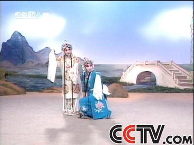 cctv.com-《名段欣赏》剧照:京剧《白蛇传》