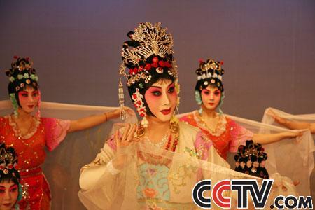 京剧《八仙过海》萧月珠饰玉龙公主