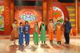 《2007美食冠军》家庭组大赛决战除夕夜
