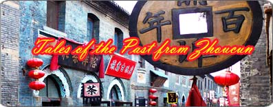 Tales of the Past from Zhoucun