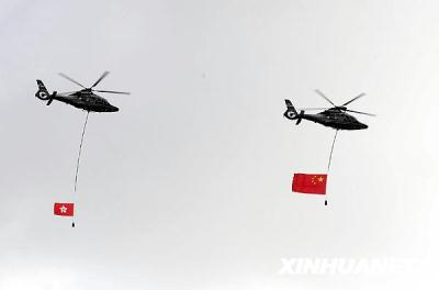 Today,July1,2009,marksthe12thanniversaryofthereturnofHongKongtoChina.It'sabigdayofcelebrationfortheSpecialAdministrativeRegion.