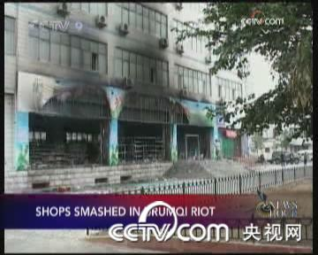 During Sunday's violence in Urumqi,a huge number of shops were smashed and burned.One of the workers in a supermarket recalls the ordeal.