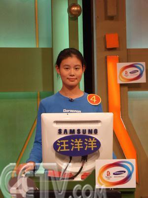 汪洋洋:12月15日上海站决赛月冠军