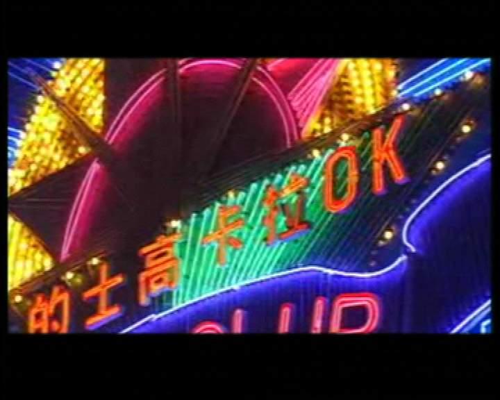 <font color=blue>风雨中的彩虹(6月25日央视七套18:05播出)</font>