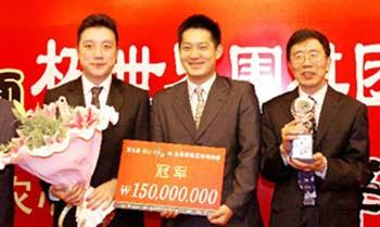 Chinese go chess player Chang Hao (C) shows the prize money placard for his win at the ninth Nong Shim Cup in Shanghai on Thursday, Feb. 21, 2008.(Xinhua Photo)