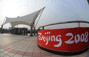 Qinhuangdao Olympic Sports Center Stadium