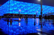 2nd rehearsal for Olympic Opening held