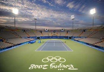 The photo taken on Aug. 1, 2008 shows the white cloud floating above the No.1 court of the Beijing Olympic Green Tennis Court in Beijing, capital of China. (Xinhua Photo)
