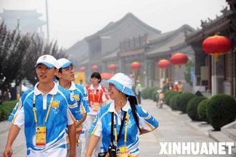 VolunteersinBeijingOlympicGames