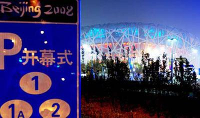 Photo taken at the midnight on Aug. 8, 2008 shows the National Stadium, namely the Bird's Nest, in Beijing, China, 20-hour countdown to the opening ceremony of the Olympics. The opening ceremony of the Beijing 2008 Olympic Games will be held in the Bird's Nest at 8 p.m. on Aug. 8. (Xinhua Photo)