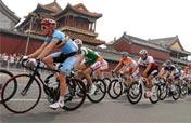 Men´s road race of Beijing 2008 Olympic Games