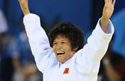 China´s Xian Dongmei wins women´s 52kg judo gold