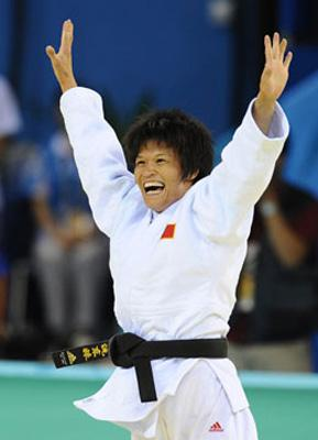China's Xian Dongmei won the women's 52kg judo gold medal at the Beijing Olympic Games here on Sunday.