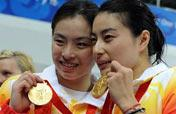 """Diving queen"" starts China´s diving gold rush at Beijing Olympics"