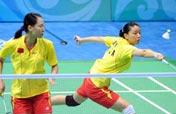 Badminton: Women´s doubles defending champs eliminated