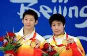 Chinese teenager divers win gold at Beijing Olympic Games