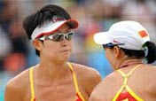 Day 3: Olympic Games beach volleyball event