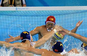 Germany beats China 6-5 in men´s Water Polo preliminary