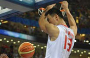 China loses to Spain 85-75 in men´s basketball group match