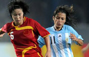China beats Argentina at Women´s First Round-Group E-Match 15