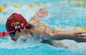 China´s Wu Peng enters men´s 200m butterfly final