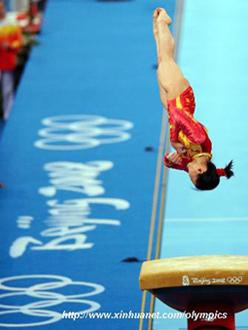 China's Cheng Fei performs the vault during gymnastics artistic women's team final of Beijing 2008 Olympic Games at National Indoor Stadium in Beijing, China, Aug. 13, 2008. Chinese team won the gold medal in the event. (Xinhua)