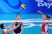 Roundup: Host China suffers first loss, favorites Brazil, Cuba undefeated